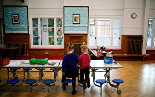 工会和政府角力 英国小学开学难