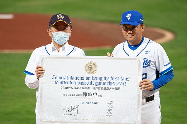 组图:中华职棒举行今年第一场开放比赛