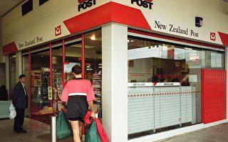 新西蘭疫情封鎖積壓的包裹本週起得到緩解