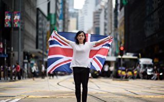 英媒吁政府立即赋予港人公民身份