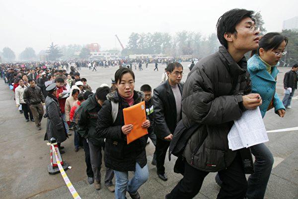 顏丹:疫情下的失業危機以中國為最