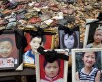 程晓容:汶川地震和武汉瘟疫 我们看懂了什么