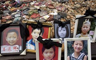 汶川地震12周年 家长在严厉监控下悼冤魂