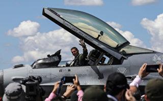 美国空军放宽飞行员身高要求 扩大招募范围