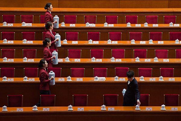 【两会看点】中共病毒会否攻破北京两会