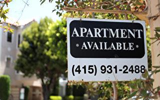 緩解租金壓力 休斯頓市長提出資金援助
