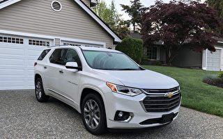 车评:青年护卫 2020 Chevrolet Traverse Premier