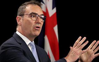 南澳即將開放與新州及首都行政區邊界