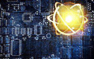 量子電腦新材料高容錯選擇性廣