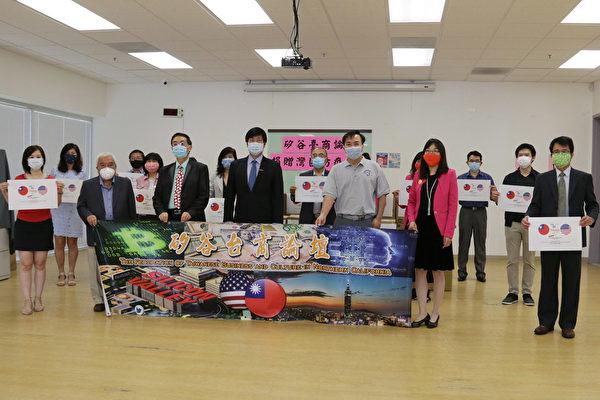 湾区硅谷台商论坛 为第一线人员捐助防护物资