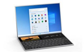 微软将优先推出Windows 10X单屏版
