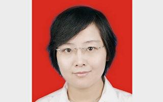 山东临沂人大副研究员吁民主 被关精神病院