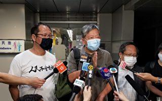 申请6·4游行 支联会上诉遭驳回 将据理力争