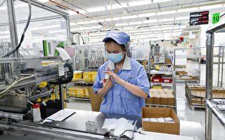 清華報告:大陸經濟平衡存五大障礙