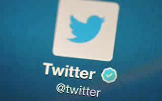 脸书推特禁传拜登丑闻 参院传唤CEO作证