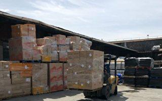 法拉盛華商會向市應急辦  捐20萬個KN95口罩和2千個溫度計