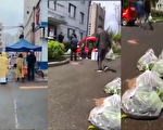 日前网传视频显示,吉林市居民楼的民众不能出小区,只能下楼领菜等,并且无法在楼下逗留。(视频截图合成)