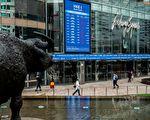 香港股市大跌 恒生地產一度下挫2000點