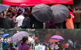 【现场视频】武汉大筛查 检测员不换手套引忧