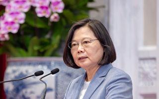 马英九称蔡把国家推向战争边缘 台总统府回应
