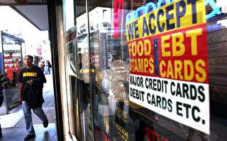 纽约市民申请公共福利大幅增加