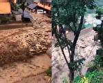 近期,雲南怒江多地出現泥石流、塌方等情況,導致多地道路阻斷。(視頻截圖合成)