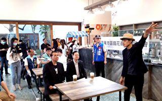 振興經濟之旅  國發會首站到台東
