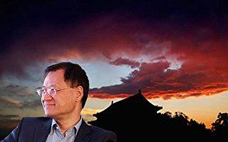 传许章润有望周日回家 外媒指他被污名化