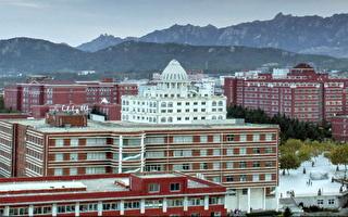 要求學生打掃留學生公寓 青島一學院上熱搜