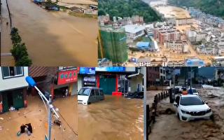 【现场视频】广西百色降暴雨 那坡县遭遇洪灾