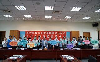 振兴观光起跑  新竹县颁发首批安心旅宿标章