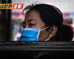 【全球疫情直擊】中共病毒變化莫測 新症狀迭出