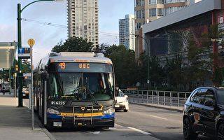 运联6月1日恢复公交车收费