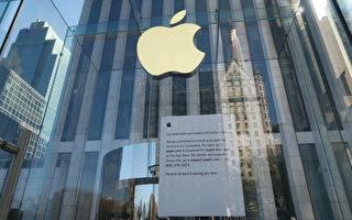 苹果传将20%产能从中国移至印度
