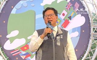 燦哥宣布桃園酒店舞廳61解封  恢復畢旅畢典