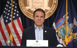 紐約州養老院新規:若無法收治染疫長者 須將其轉院