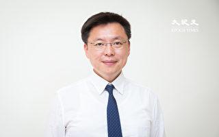 中秋月圆 台立委祝福法轮功创始人李洪志先生