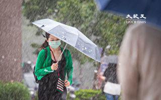 台灣中央氣象局5日發布1周天氣預報