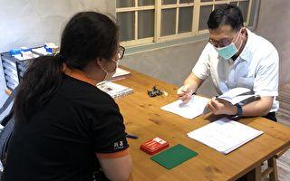 嘉义市社会住宅包租代管2.0 政府出面有保障