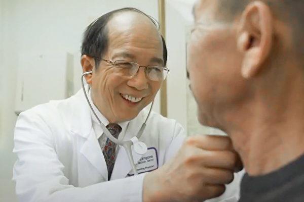 中共病毒(武漢肺炎、新冠肺炎)爆發期間,符傳孝也不幸被病人感染。(符傳孝提供)