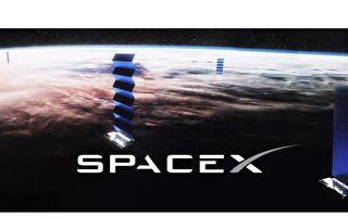 SpaceX找到办法减低星链卫星亮度