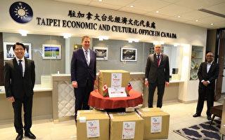 台灣捐贈加拿大40萬個醫用口罩