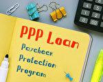 PPP Loan 如何免償? 自雇、業主申請了嗎?