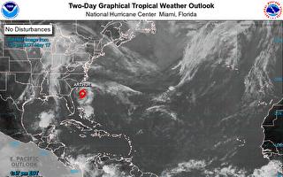 """北大西洋热带风暴""""亚瑟""""袭美东南海岸"""