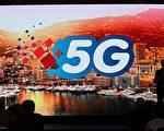白宫宣布拍卖中频频谱 扩大美国5G网络发展