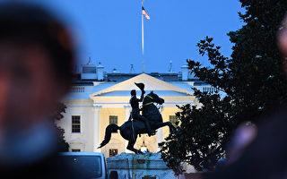川普簽行政令 保護美國紀念碑和雕像