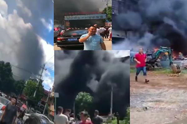 【现场视频】湖南一门面起火烧近2小时 致7死