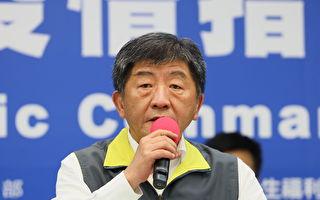 台湾增2例本土确诊 1位住院病患及其家属染疫