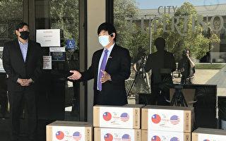 旧金山经文处捐赠库柏蒂诺一万只医疗口罩