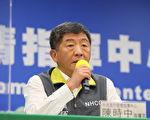 台湾北部医院再增护理师染疫 同病房逾50名医护隔离
